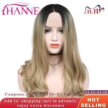 Hanne brown/loira ombre peruca longa ondulado resistente ao calor fibra peruca de cabelo sintético perucas da parte dianteira do laço para a mulher preta/branca