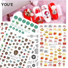 DIY Gold And Silver Sport 3D Nail Art Sticker Self-adhesive Sticker Nail Decals Tips Manicure Design Nail Art Decoration Sticker