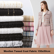 Woollen tweed fabric half skirt coat shorts suit background cloth Thickened wool