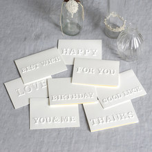White Letter Embossed Folder Card with Kraft Envelope BEST WISH/ BIRTHDAY/ FOR YOU/ GOOD LUCK/ HAPPY/ THANKS/ YOU&ME Mini Gift(China)