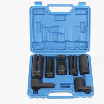 7 PC Oxygen sensor sleeve disassembly tool oxygen sensor wrench set