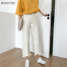 Jeans Vrouwen Zomer Retro Student Hoge Taille Broek Pocket Womens Jean Trendy Koreaanse Stijl All Match Casual Daily Enkel  Lengte