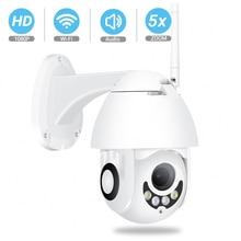 BESDER 1080P 960P PTZ חיצוני WiFi IP מצלמה 5X אוטומטי זום תנועה לזהות כפולה אור PTZ אבטחת מצלמה SD כרטיס חריץ CCTV מצלמה