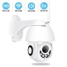 Besder 1080p 960p ptz ao ar livre wifi ip câmera 5x zoom automático movimento detectar luz dupla câmera de segurança ptz slot para cartão sd cctv câmera