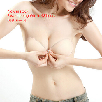 Women Invisible Strapless Bra Silicone Gel Backless Self-Adhesive Stick On Push Up Wings Bra