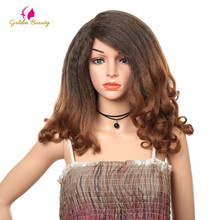 """Short Afro Kinky Straight Wig 20"""" Synthetic Yaki Fluffy Wig African American Natural Black Heat Resistant for Women Gold Beauty"""