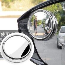Автомобильное Зеркало для слепых зон HYZHAUTO, 2 шт., HD стекло, автоматическое мотоциклетное регулируемое на 360 ° широкоугольное зеркало заднего ...