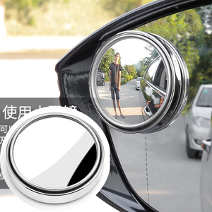 HYZHAUTO 2Pcs HD Glass Car Blind Spot Mirror Auto Motorcycle 360° Adjustable Wide Angle Rearview Mirrors Extra Round(China)
