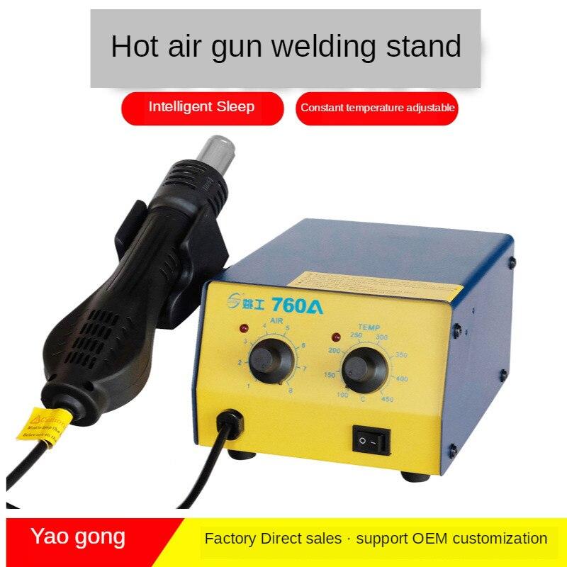 YAOGONG 760A ajuste rápido y suave y giratorio de la plataforma desoldadora de pistola de aire caliente Conector neumático Tipo UE conector de empuje rápido acoplador de alta presión funciona en compresor de aire de alta calidad estándares europeos