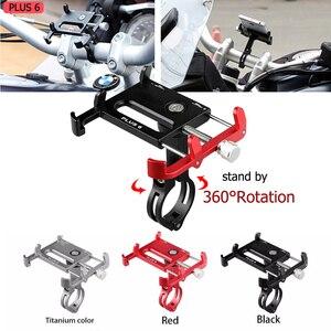 Image 1 - ユニバーサル自転車 moto rcycle 電話ホルダー 11 プロサポート電話 moto アルミホルダー GPS 自転車ハンドルバーホルダー