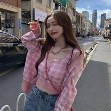 Cardigan à carreaux rose pour femmes, pull à manches longues, hauts, Chic, coréen, caraco sauvage, ensemble 2 pièces, doux, nouvelle collection automne