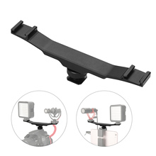 Photography Double Cold Shoe Mount Extension Bar Dual Bracket for DV DSLR Camera Smartphone Mic LED Light