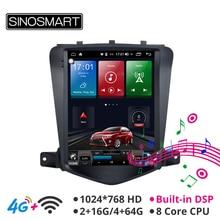 """Sinossmart Android 8,1 estilo Tesla pantalla HD 9,7 """"reproductor GPS para coche navegación de radio para Chevrolet Cruze/Daewoo Lacetti 2009-2014"""