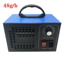 ozone generator 220v 48g/h ozonator air purifier Sterilization treatment ozone formaldehyde removal machine
