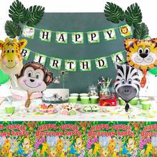 Jungle  Birthday Party Decoration Set Tropical Leaves Animals Foil Balloon 1st Happy Banner Hawaiian Luau Decor