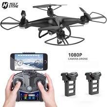 Quadrocopter do helicóptero de rc do ângulo largo do zangão fpv 1080 ° fov da câmera da pedra sagrada hs110d 120 p com 2 baterias dos pces 360 ° 3d flips