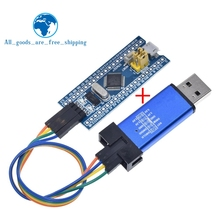 STM32F103C8T6 ARM STM32 Minimum System Development Board Module For Arduino DIY Kit + ST Link V2 Mini STM8 Simulator Download