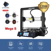 Anycubic 3dプリンタメガsアップグレードi3メガabs plaフィラメント巨大なボリュームラック頑丈な金属製フレーム構築impresora 3d stampante 3d