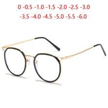 Gafas de miopía de estudiantes literarias, anteojos de Metal con acabado de ojo de gato, gafas de visión corta graduadas de 0-0,5-1,0-1,5 a-6,0