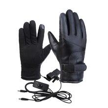 48/60/72V Smart Heated Gloves Men Women Winter Electric Heat Warm Motorcycle Sports