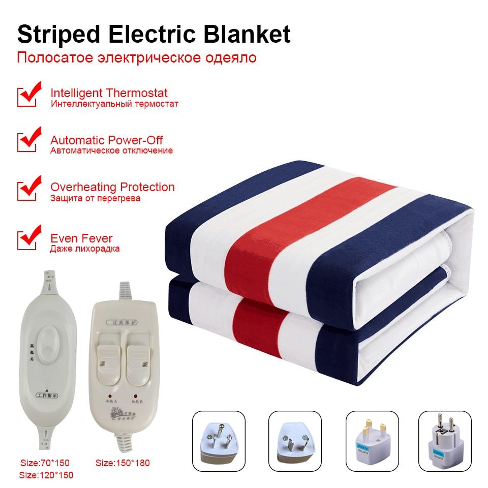 Электрическое одеяло, плюшевое двойное одеяло с подогревом, безопасное электрическое одеяло, толстое одиночное электрическое одеяло, подогреватель для тела на зиму|Электрические нагреватели|   | АлиЭкспресс