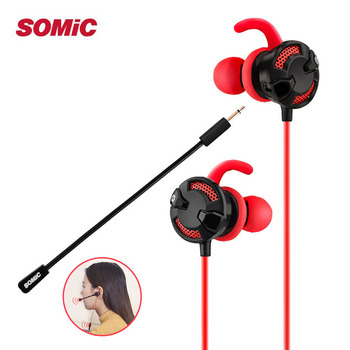 SOMIC In-ear Interface In-Ear Wired Earphone With Mic HD Call Subwoofer Earbuds Sport Headset 3.5MM For Phone Computer G618