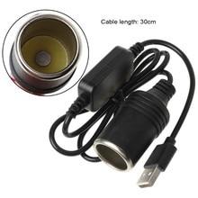 DC 5V USB to 12V Car Cigarette Lighter Socket Step Up Voltage Cable for DVR GPS