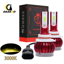 2PCS/Lot Car Headlight H8 H9 H11 9005 9006 H7 Car Styling 3000k Gold Yellow Lamp Light Bulbs Conversion Kit Beam 110W 13000LM 110w set 9200lm car led headlight truck head lamp conversion kit 9005 hb3 6000k white bulbs single beam replace halogen hid kit