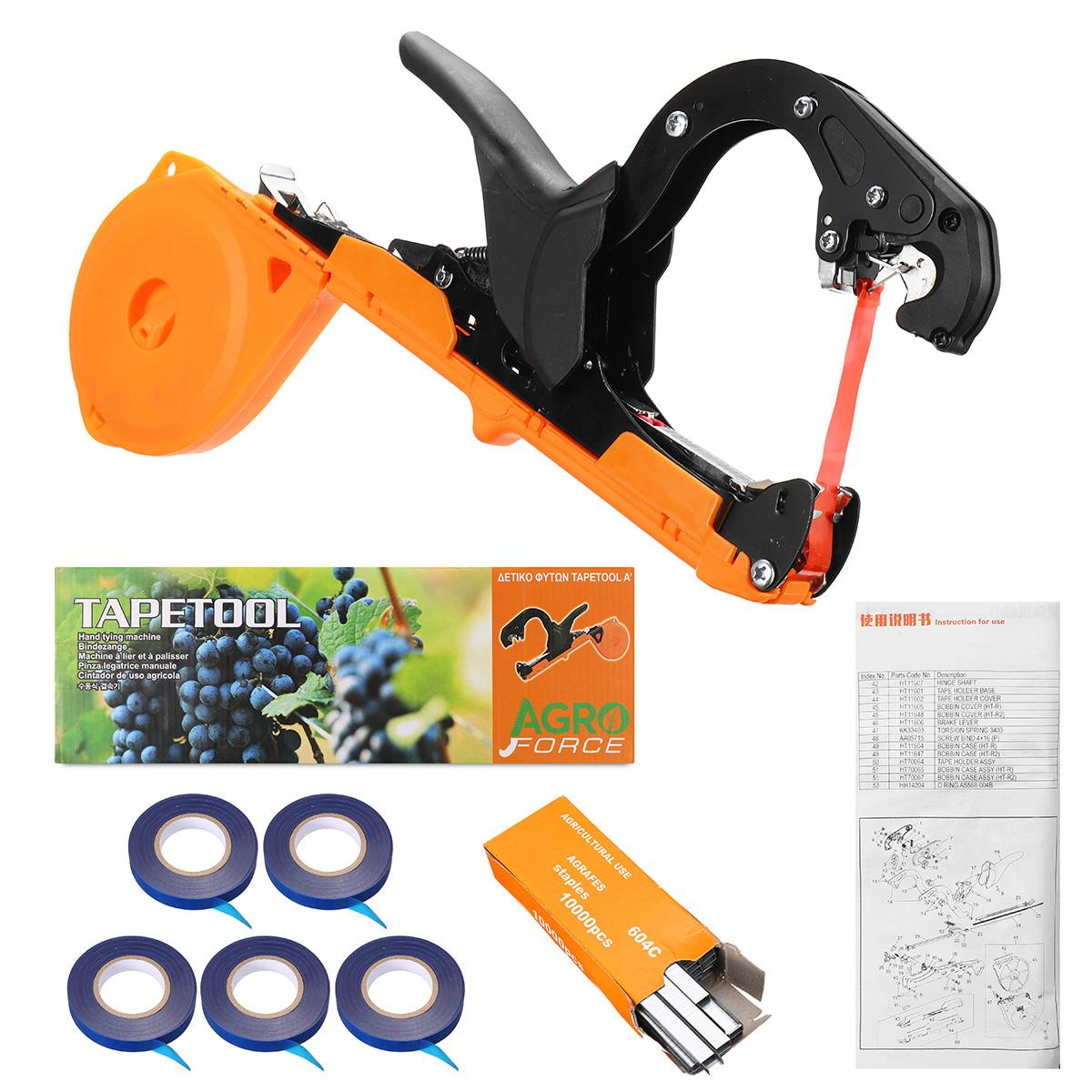 Agricultural Tying Machine For Garden Plant Tapetool Tapener With 5 Rolls Tape 10000pcs Nail For Vegetable Grape Tomato Pepper
