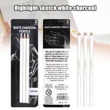 Комплект из 3 предметов, белая Угольные карандаши для эскиз ручки углерода эскиз инструменты Инструменты для ногтей