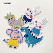 5 PCS Patch for Clothing Iron on Embroidered Sewing Applique