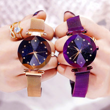 Luxury Starry Sky Stainless Steel Mesh Bracelet Watches For Women Crystal Analog Quartz Wristwatches Ladies Sports Dress Clock(China)