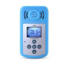 Кислородный измеритель, ЖК-дисплей, звуковой светильник, Вибрационный сигнал, детектор концентрации газа