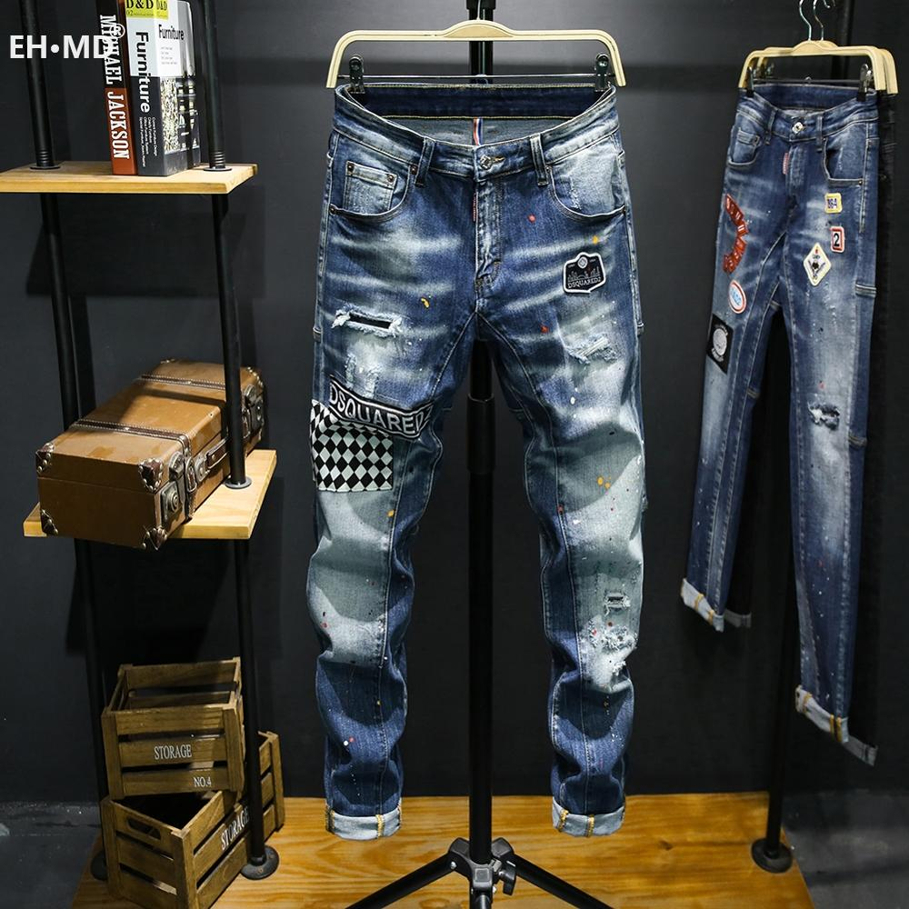EH · MD® Badge Patch Jeans Men's Hole Youth Soft Casual Loose Cotton Chess Printing Letter Lining Embroidered Trousers Red Ears
