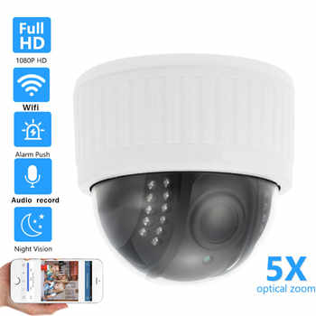 1080P Wifi IP Camera Remote Control Pan Tilt Zoom 5MP 5X Zoom Real Time Video/Audio Recording Security Surveillance Video Camera - DISCOUNT ITEM  29 OFF Security & Protection