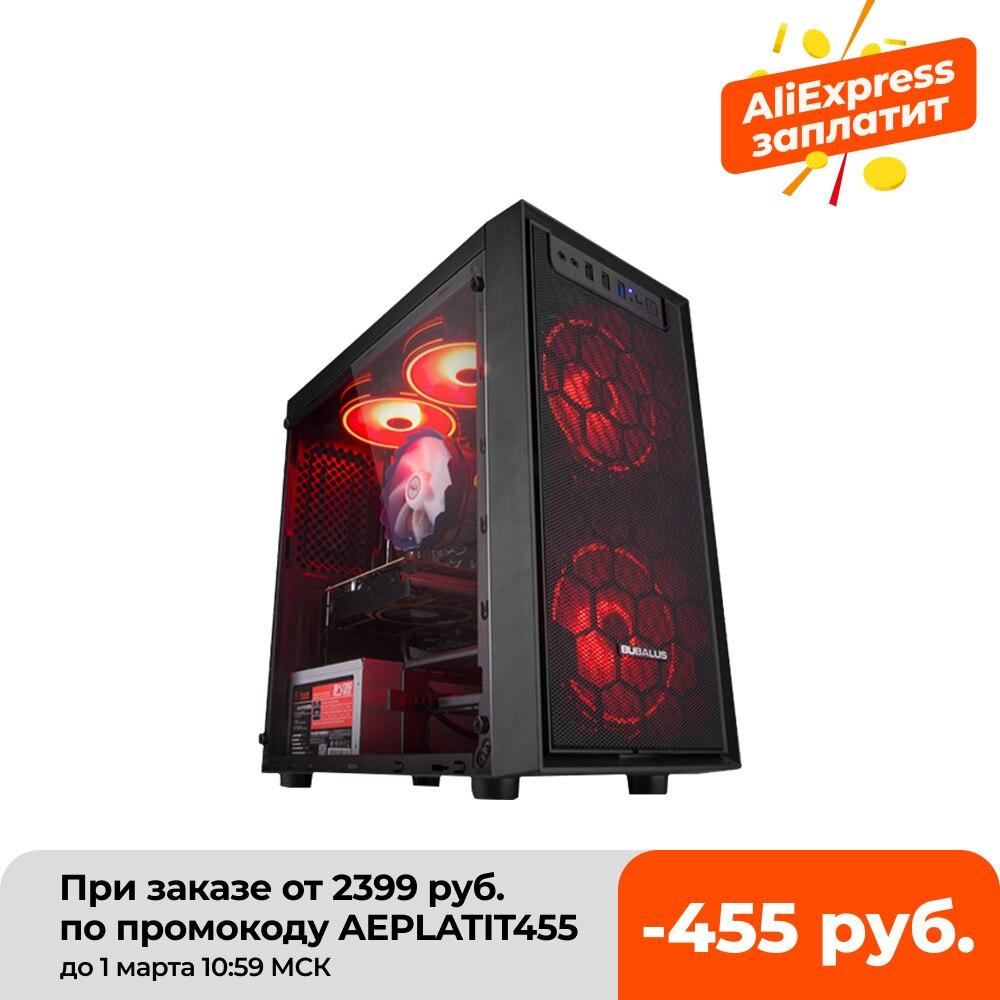 IPASON-E1 Мини-Игровой ПК AMD Ryzen 3 2200G/3200G DDR4 4G/8G 120G SSD настольный компьютер HDMI/VGA LOL/CSGO/DOTA для геймеров