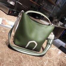 Fashion Women Bucket Bag Vintage Tassel Messenger Bag High Quality Coin Bags Retro Shoulder Bag Simple Crossbody Bag Tote