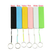 New Portable Power Bank 18650 External Backup Battery Charger With Key Chain Factory Price solid color(China)
