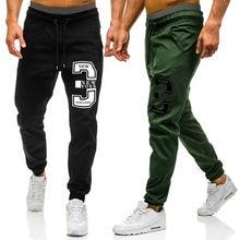 Hot Sale Men Sweatpants Joggers Trousers 3-character Printing Design Solid Color Elastic Waist Pants Streetwear Sport Tracksuit