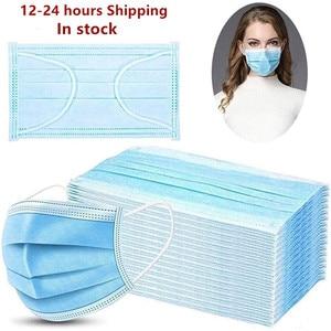 Image 1 - פנים להגן על 3 שכבה לא ארוג Meltblown נגד זיהום חד פעמי מסכות נגד זיהום בטיחות אבק Masque מהיר חינם