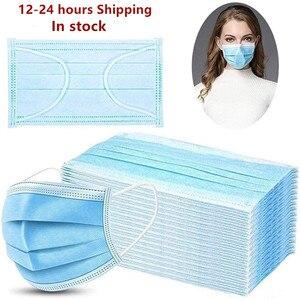 Image 1 - Maska ochronna 3 warstwy włókniny Meltblown przeciw zanieczyszczeniom jednorazowe maski przeciw zanieczyszczeniom bezpieczeństwo pył Masque szybka wysyłka