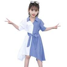 Платье для девочки в полоску, в стиле пэчворк, вечернее платье для девочки, модное платье с бантом на поясе, Детская осенняя модная одежда для девочек 6, 8, 10, 12, 14 лет