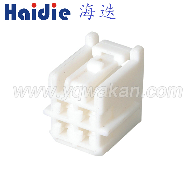 Free Shipping 2sets 4pin Auto Wire Plastic Husing Plug Unsealed Cable Connector 6098-1489