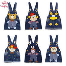 1 2 3 4t Unisex Baby Clothes Animal Cartoon New Born
