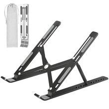 Портативная подставка для ноутбука алюминиевый складной держатель