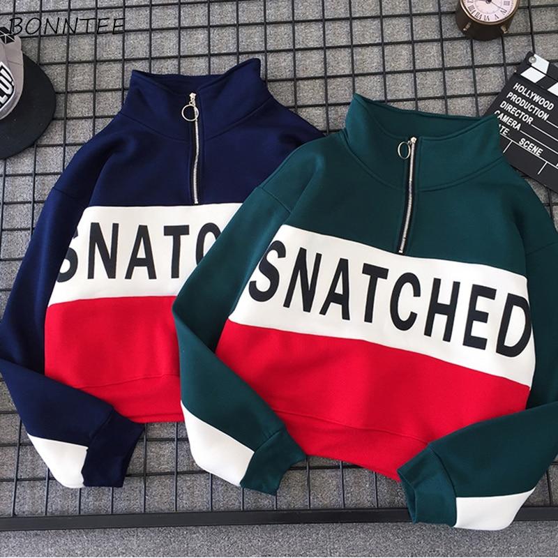 Hoodies Women Patchwork Stand Trendy Hip Hop Loose Korean All-match Sweatshirt Plus Velvet Zippers Ulzzang Womens Long Sleeve