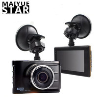Mai 3.0 inch full HD 1080P car digital video recorder car DVR dual lens camera cam night vision rearview mirror camera(China)