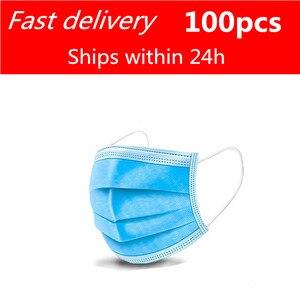 100 шт одноразовые маски 3-слойные нетканые маски против пыли рот маска для лица защита мягкая защитная маска