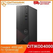Системный блок DELL Vostro 3681 Intel Core i3 10100, 8 Гб, 1Тб HDD, 256Гб SSD, UHD Graphics, 3681-9900