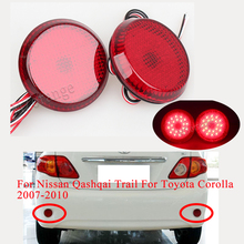 12V Car LED Rear Bumper Reflector Tail Brake Light For Nissan Qashqai Trail For Toyota Corolla 2007-2010 Warning Bumper Lamp